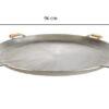 GrillSymbol Paella 960 light